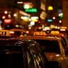 Kívül-belül füstmentes taxik Bécsben