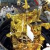 Az amerikaiak szabotálták az oroszok Mars-szondáját?