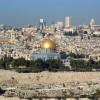 Háromezer éves írást találtak egy korsó-töredéken Jeruzsálemben
