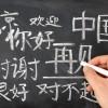 Ötezer éves vésetekről gyanítják, hogy a kínai írás ősei
