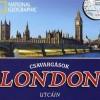Sara Calian: Csavargások London utcáin
